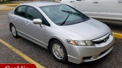 2009 Honda Civic Hybrid w/ Navigation